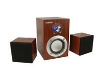 Crono  CS-2106H - reproduktory 2.1, 10 W, hnědé